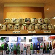 ジェイアール京都伊勢丹に、京都の全酒蔵のお酒が揃ってた!