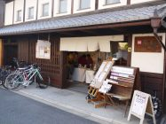 be京都アンテナショップ-町家手づくり百貨店&小さなアートの図書室(屋内型手作り市)