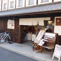 be京都アンテナショップ-町家手づくり百貨店(屋内型手作り市)