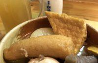 東福寺の名酒場「松いち」さんで裏メニュー『日本酒熱燗のおでん出汁割り』を楽しんできた