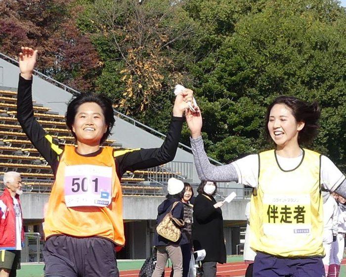 第2回 京都ふれeyeブラインドマラソン