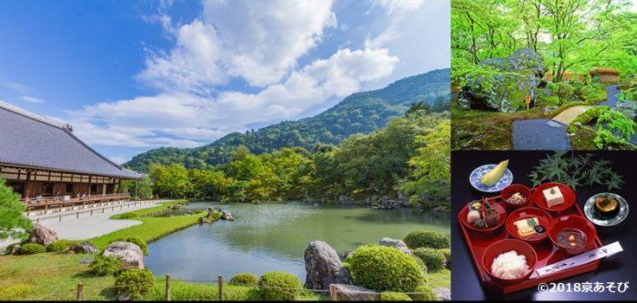 京都嵐山 世界遺産 天龍寺と新緑の美しい宝厳院で禅の文化を満喫
