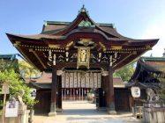 まいまい京都 【北野】痕跡探偵団シゲちゃんと、天神さんの大遊興空間・激動の150年を追う
