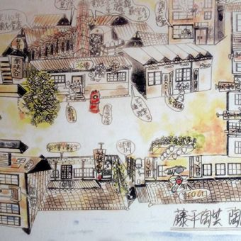 まいまい京都 【五条坂】京都最大「藤平登り窯」特別探検!老舗陶器屋主人と京焼のまちへ