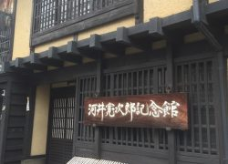 <河井寛次郎記念館> 「土と炎の詩人」といわれ、暮らしを大事にしてこそ仕事があると説いた陶芸家の職住一体の家