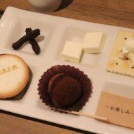 【Dari K主催】カカオ豆から手作りチョコレートワークショップ