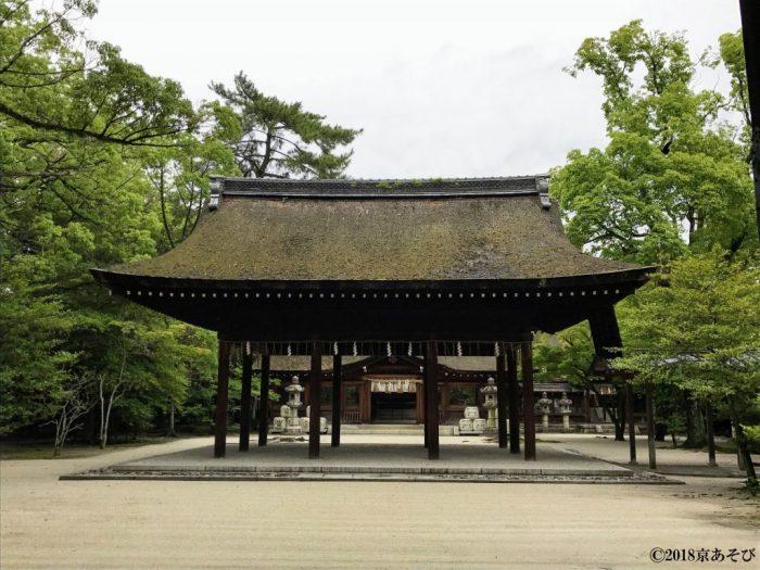 豊臣秀吉を祀る豊国神社の社宝を親しむ -甘春堂での和菓子作り体験付き-