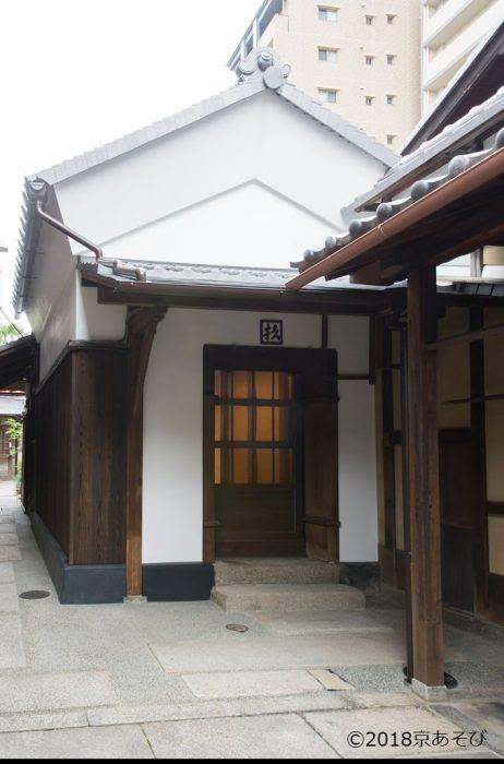 京町家 杉本家に伝わる常の日の食と暮らしの知恵