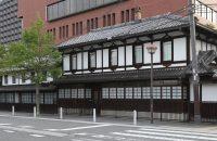 <島津製作所 創業記念資料館> 日本を代表する精密機器メーカーの創業は、高瀬川の取水口に近くに建つ木造建築だった