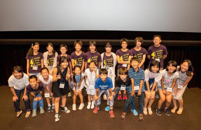 第24回京都国際子ども映画祭
