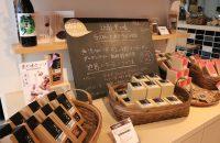 京都初! グラノーラ専門店「COCOLO KYOTO」で話題のオーガニック・グラノーラをチェック!
