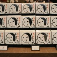京都人のお肌を守り続けてもうすぐ115年! よーじや三条店が7月8日に移転オープン!