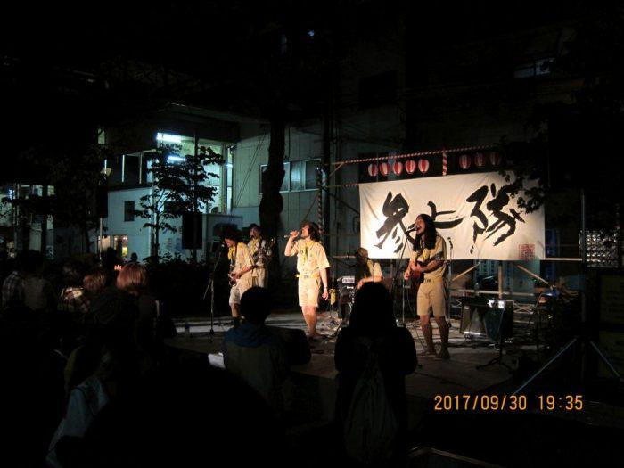 SANJOKAI MUSIC FESTA