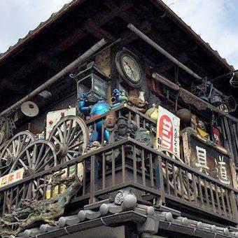 まいまい京都【魔界】妖怪堂店主といく三条東山、裏道に潜む摩訶不思議な伝説