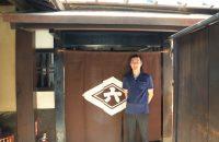 1000年の歴史!京都発祥の発酵文化を受け継ぐ種麹屋「もやし屋 菱六」