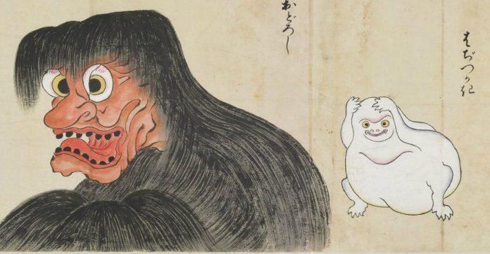 細見美術館 日文研コレクション 描かれた「わらい」と「こわい」展  ―春画・妖怪画の世界―