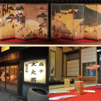 日本文学の最高傑作『源氏物語』の世界を見、聞き、あそぶ