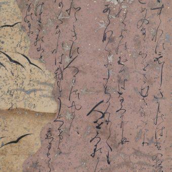泉屋博古館 日本の書 ―和歌と詩のかたち