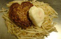 2月1日スタート~14日まで!「ハンバーグ一乗寺」で、期間限定の肉汁あふれるハート型ハンバーグでバレンタインはいかが?