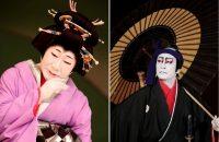 美術館「えき」KYOTO  KABUKI藤十郎と仁左衛門 篠山紀信写真展