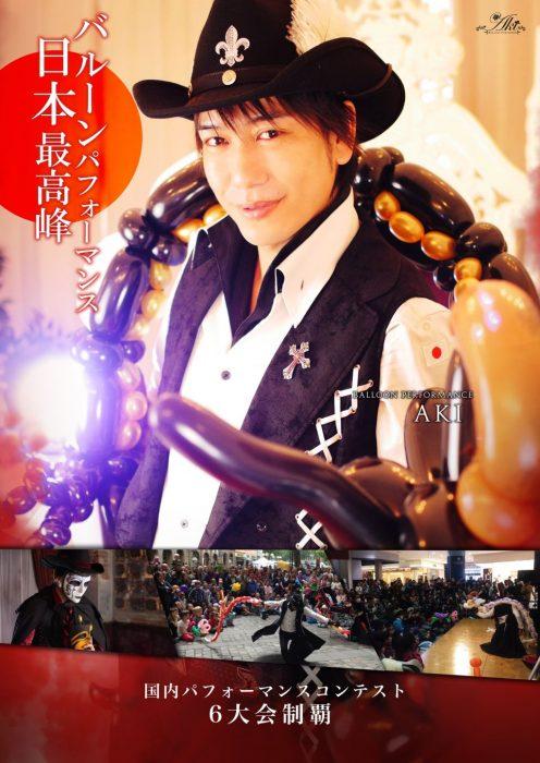 ウェスティン都ホテル京都 祝 新元号「令和」GWファミリーバイキング