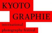 ジェイアール京都伊勢丹  KYOTOGRAPHIE 京都国際写真祭2019