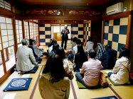 まいまい京都【西陣】古武邸当主と、京町家を探検しよう!町家レクチャー付き