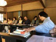 無鄰菴 連続講座 セカイから見た日本を知る-文学作品の翻訳を通して- 第4回「源氏物語」