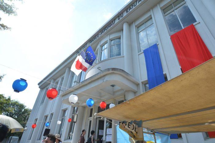 アンスティチュ・フランセ関西 パリ祭 KYOTO 2019