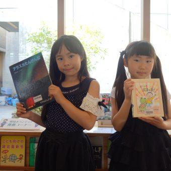 【京エコロジーセンター】ボランティア推薦図書特別展示 絵本&POP展