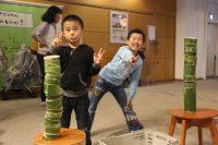 【京エコロジーセンター】深草の竹で遊ぼう!