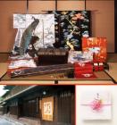 【京あそび】京商家のハレの行事 婚礼行事に親しむ