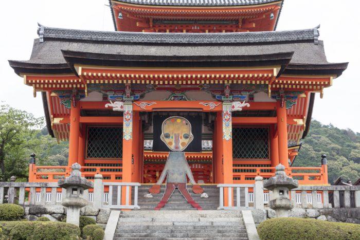CONTACT つなぐ・むすぶ 日本と世界のアート展