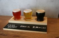 うまい!クラフトビール飲むなら、四条新町のクラフトビール&ピザ【100K】だな~!
