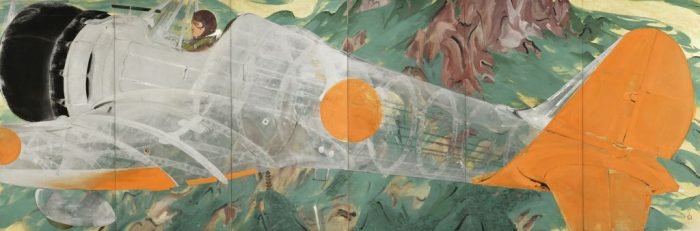 堂本印象美術館【特別企画展】「堂本印象美術館に川端龍子がやってくる 圧倒的迫力の日本画の世界」