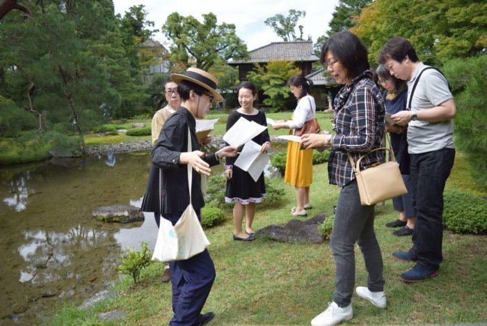 庭の世界へようこそ!秋に向けて、現地で学ぶとてもわかりやすい日本庭園集中講座for 初心者さん