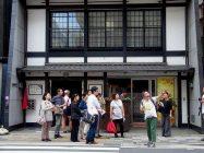 まいまい京都【京都入門・山鉾町編】京都のまち歩き、基本の「き」