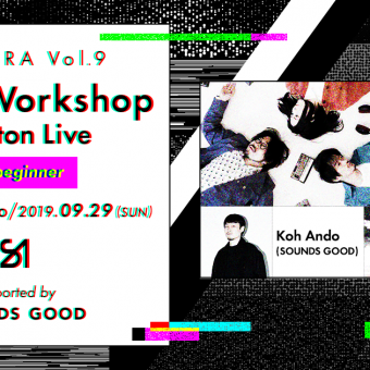 SPEKTRA Vol.9 MUSIC Workshop
