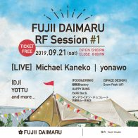 FUJII DAIMARU RF Session #1