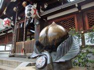 まいまい京都【一条】平安京のゴーストバスターズ!妖怪堂店主と、一条戻橋から北野天満宮へ