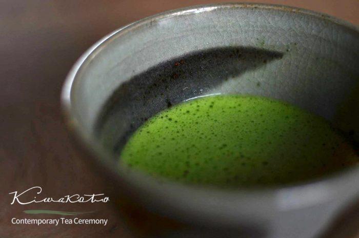 Contemporary Tea Ceremony