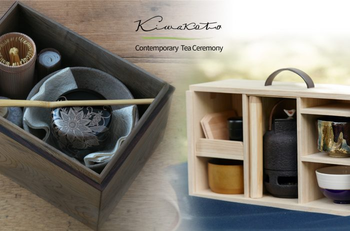 Contemporary Tea Ceremony