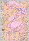 京都dddギャラリー第223回企画展  GRAPHIC WEST8: 三重野龍 大全 2011-2019 「屁理屈」