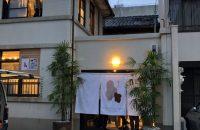 京都の町家の期間限定セレクトショップ【isetan Urban Market KYOTO】がいよいよオープン!