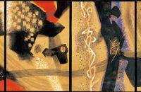 京都府立堂本印象美術館 【企画展】「DOMOTO INSHO 驚異のクリエイションパワー 特別出品:高知・竹林寺の襖絵」