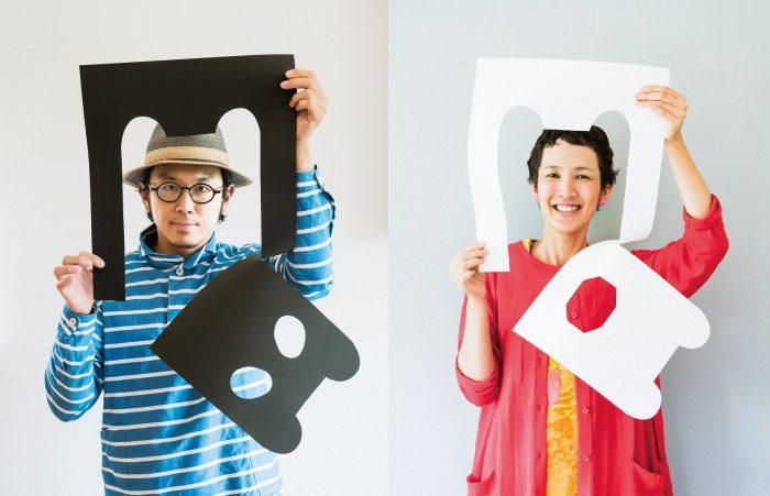 美術館「えき」KYOTO ぼくと わたしと みんなの tupera tupera 絵本の世界展