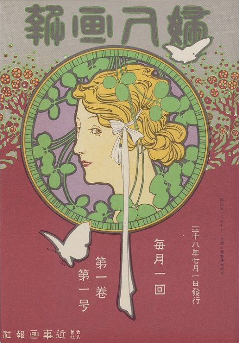 美術館「えき」KYOTO 婦人画報創刊115周年記念特別展 「婦人画報」と「京都」 つなぎ、つたえる「人」と「家」