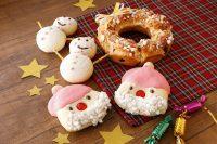 親子で作るクリスマスパン♪