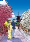 大丸ミュージアム<京都> 画業45周年記念 わたせせいぞうの世界展 ~ハートカクテルだったあの頃~