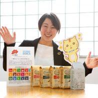 一杯のコーヒーがつなぐ、サスティナブルな世界の輪 ~小川珈琲株式会社~